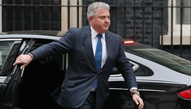 Британія наполягає, що тризубом зловживають радикали