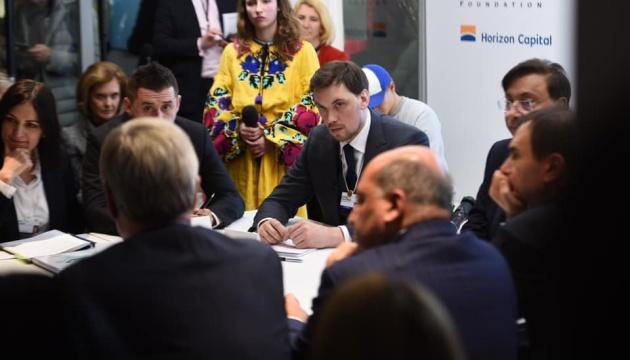 Гончарук провел в Давосе заседание Национального инвестиционного совета