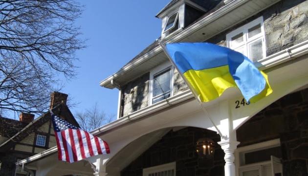 Україна відкрила почесне консульство у Філадельфії