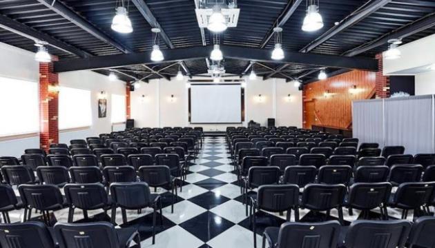Лучшие конференц-залы 2020 года