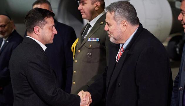 Volodymyr Zelensky  entame sa visite officielle en Israël