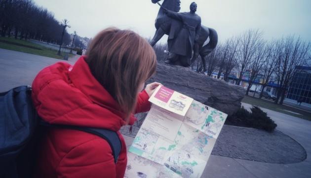 В Кривом Роге создали карту туристических аттракций города