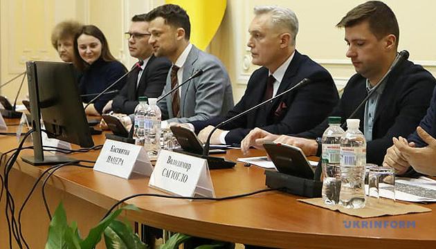 Уряд збирається оприлюднити інформацію про офіційні доходи українців