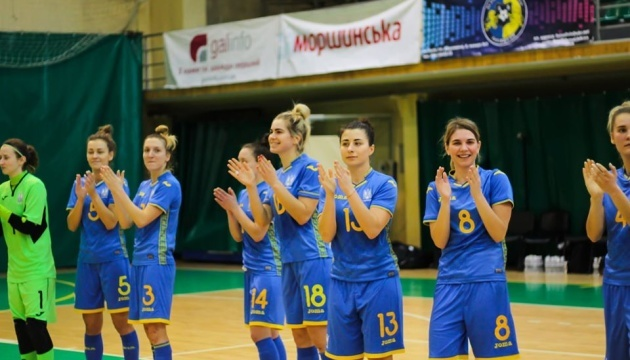 Основний раунд відбору Євро-2021 українські футзалістки гратимуть вдома