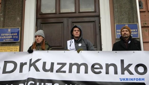 Справа Шеремета: під Печерським судом — акція на підтримку Кузьменко