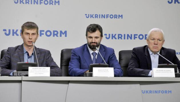 Практики и теоретики инициируют устойчивое общение ради целостности Украины