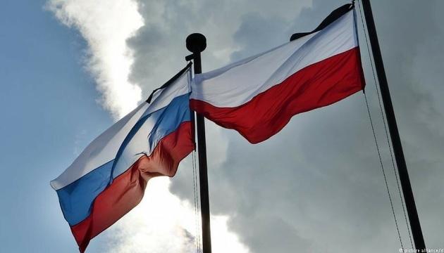 Битва за историю: Россия атакует, Польша защищается, Украина получает рикошетом
