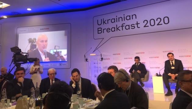 Гончарук - Ярославському: Українським інвесторам уряд теж надасть