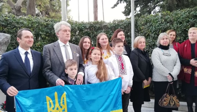 У Греції тривають заходи з нагоди Дня Соборності України