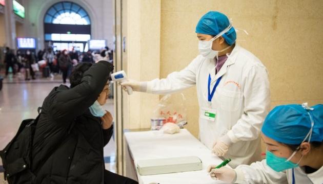 Від коронавірусу в Китаї померли вже 80 осіб - ЗМІ