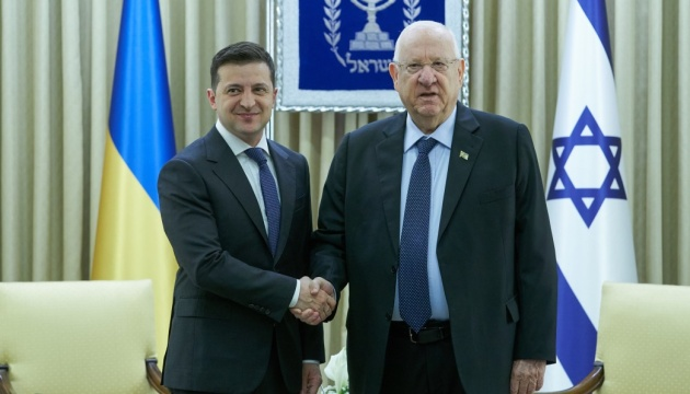 Presidents of Ukraine and Israel discuss bilateral relations between two countries