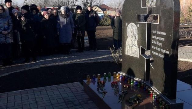 У Маріуполі вшанували пам'ять загиблих під час обстрілу у 2015 році