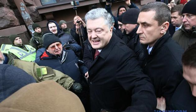 Адвокаты Порошенко обжаловали его принудительный привод на допрос в ГБР