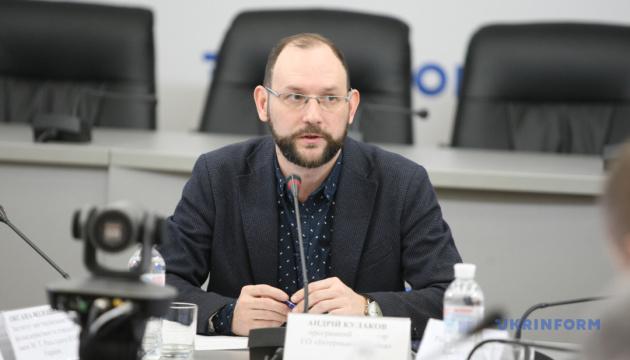 """Нове сприйняття НАТО в Україні. Навчальний спецкурс """"НАТО — сила, що захищає мирних громадян"""