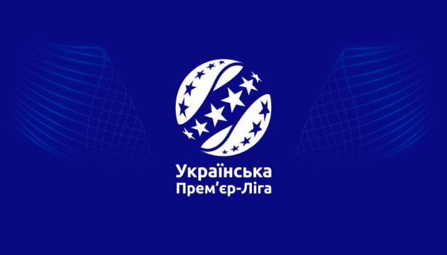 Українські футбольні клуби підтримали зміни в календарі Прем'єр-ліги