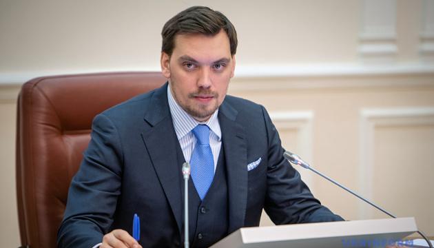 Полтора миллиона под 5-9%: Гончарук рассказал о программе кредитования малого бизнеса