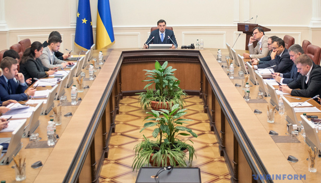Servant of the People faction may decide on resignation of Ukrainian government