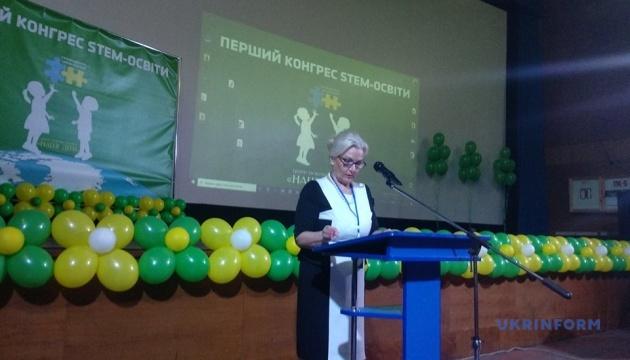 У Чернігові пройшов перший в Україні конгрес STEM-освіти
