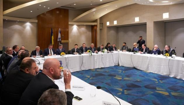 Зеленский обсудил инвестиции с израильскими бизнесменами