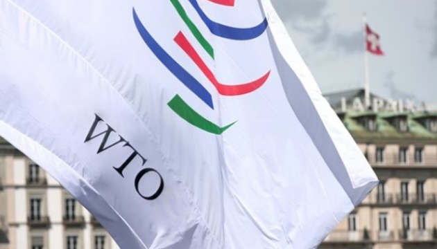 ЄС та 16 країн погодились на тимчасовий механізм врегулювання суперечок у СОТ