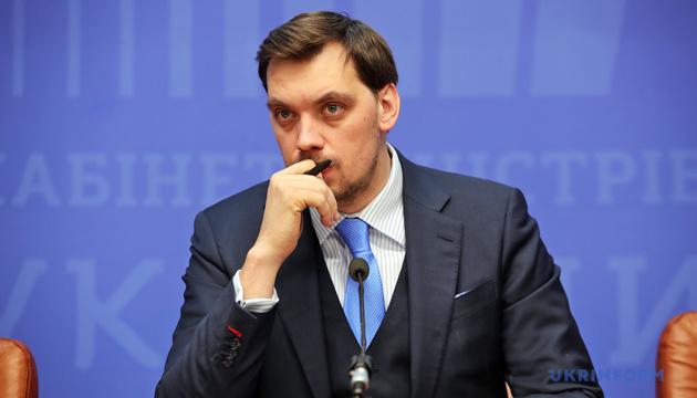 В Україні створили оперативний штаб із запобігання коронавірусу