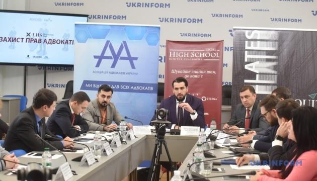 LHS Discussion Hub «Защита прав адвокатов»