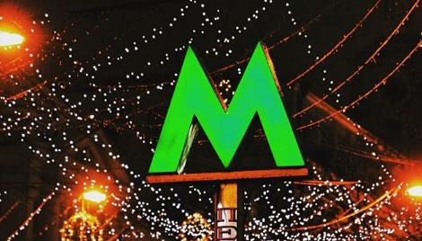 У Києві відкрили всі станції метро - вибухівку не знайшли