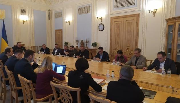 Законопроєкт про референдум ще треба доопрацювати - Стефанчук