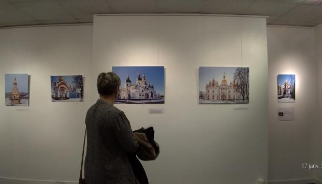 Французька фотографиня презентує власне бачення краси Києва на виставці в Парижі