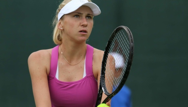 Кіченок завершила виступ на Australian Open