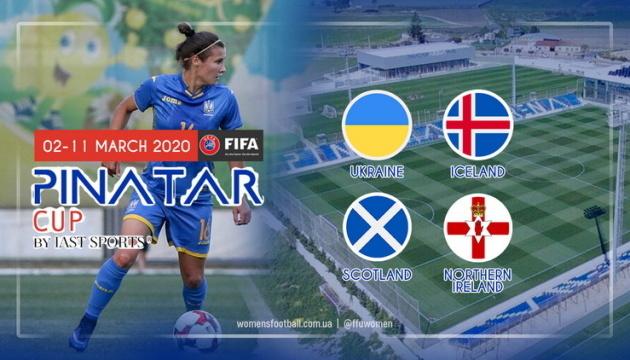 Жіноча збірна України з футболу виступить на турнірі  в Іспанії