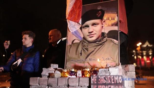 У Києві проходить пам'ятна хода на честь Героя України Жизневського
