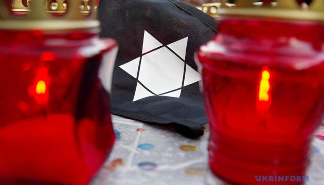 ВР установила 14 мая Днем памяти украинцев, спасавших евреев во время Второй мировой