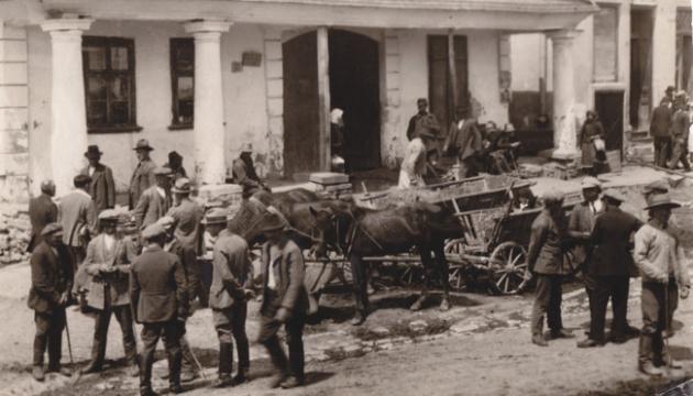 У тернопільському архіві відкрили виставку, присвячену жертвам Голокосту