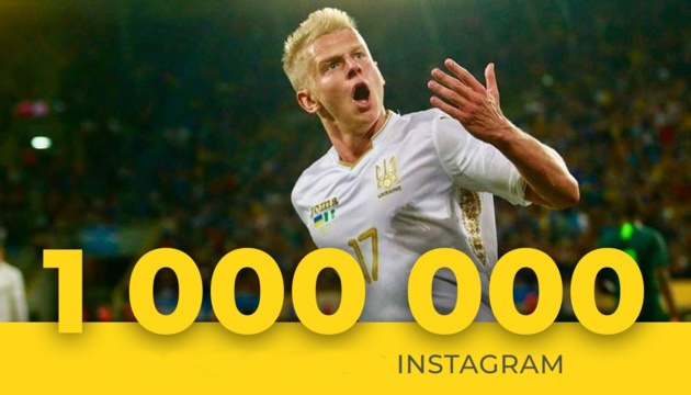 Зинченко - первый украинский футболист с миллионом подписчиков в соцсети