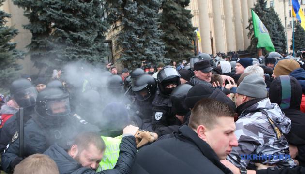 Митинг ОПЗЖ за русский язык в Харькове завершился столкновениями