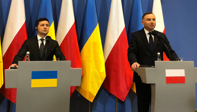Зеленский и Дуда выступили с заявлениями для СМИ