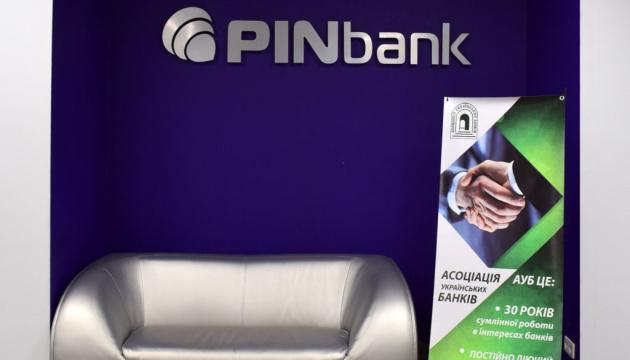 Нацбанк погодив кандидатуру голови правління Першого інвестиційного банку