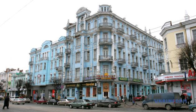 В Виннице начался Всеукраинский форум общественных организаций и тергромад