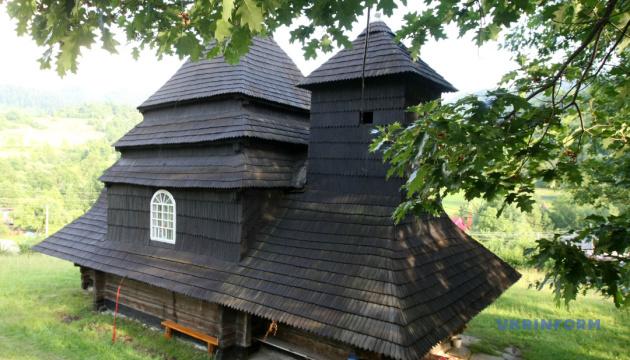 Дерев'яні церкви Карпат стали учасниками нового туристичного проєкту