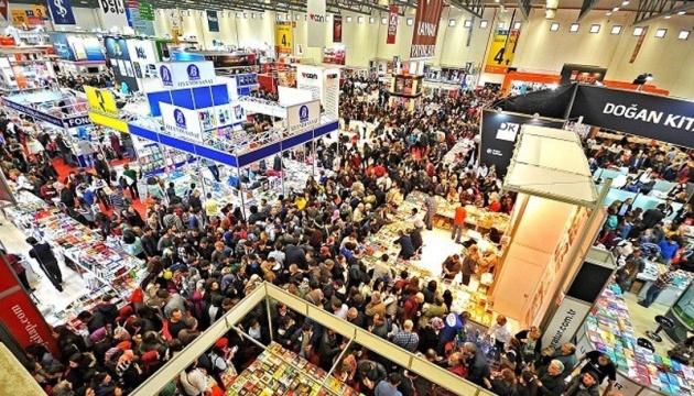 Україна цьогоріч візьме участь у шести міжнародних книжкових виставках — МКМС