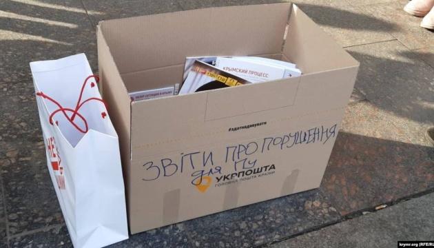 Активісти КримSOS відправили