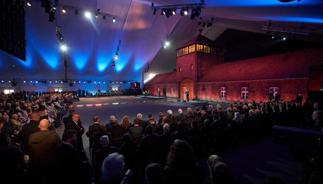 Зеленський взяв участь у заходах до 75-річчя визволення концтабору Аушвіц-Біркенау
