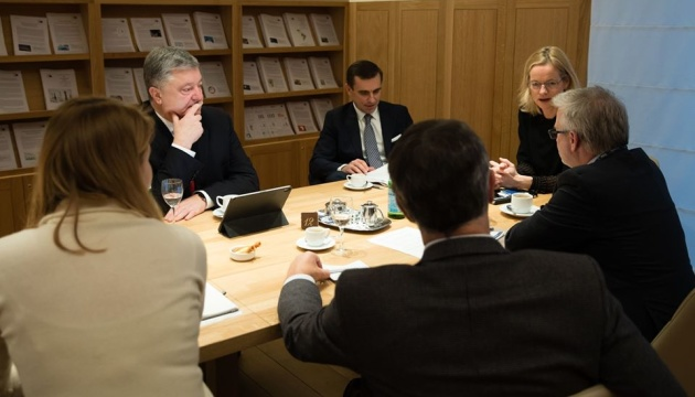 Порошенко пропонує євродепутатам ініціювати нову резолюцію до п'ятої річниці
