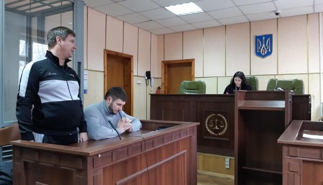 Суд в Киеве закрыл дело против