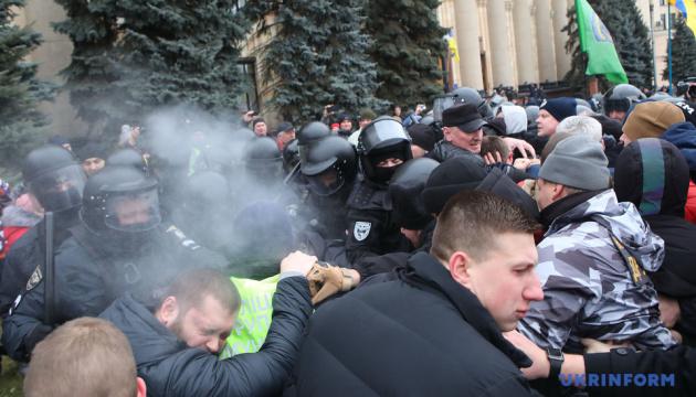 Через сутички на мітингу ОПЗЖ у Харкові відкрили кримінальні провадження