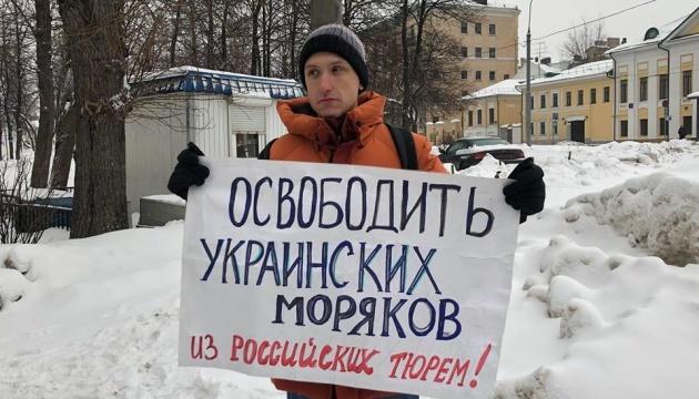 КС Росії відправив на перегляд вирок активісту, який допомагав українським морякам