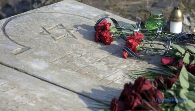 Про українок – Праведниць народів світу розкажуть жінки діаспори в День пам'яті жертв Голокосту
