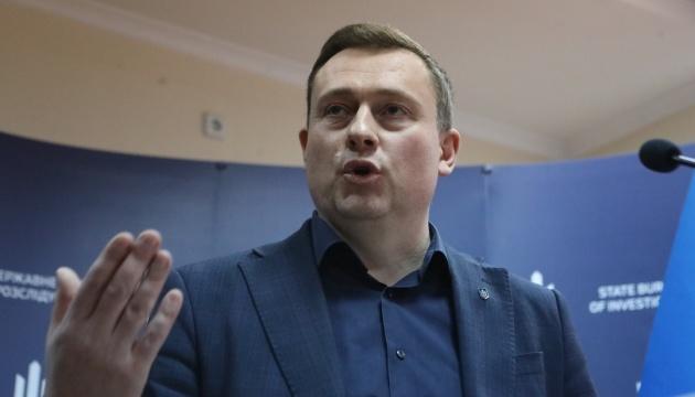 ОАСК взялся за иск Бабикова к Держбюро расследований