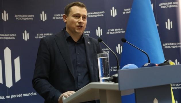 """В """"Голосі"""" вимагають провести службове розслідування щодо """"ексадвоката Януковича"""